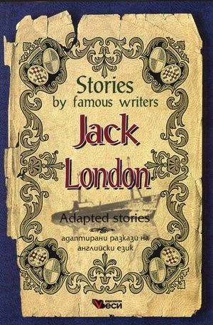 the life and writings of jack london