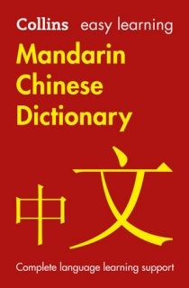 Mandarin Chinese Dictionary