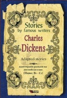 Stories by famous writers Charles Dickens adapted
