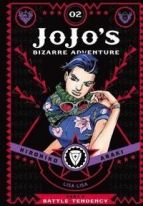 JoJo`s Bizarre Adventure Part 2 Vol. 2