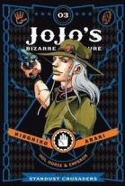 JoJo`s Bizarre Adventure Part 3 Stardust Crusaders, Vol. 3 (ЛОШ ТЪРГОВСКИ ВИД)