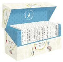The World of Peter Rabbit – The Complete Collection of Original Tales 1-23 White Jackets