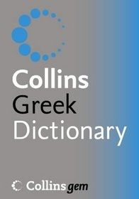 Greek Dictionary (Gem)