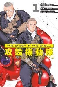 The Ghost in the Shell The Human Algorithm 1