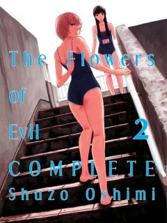 The Flowers of Evil - Complete, 2