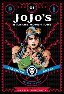 JoJo`s Bizzare Adventure Part 2 vol. 1