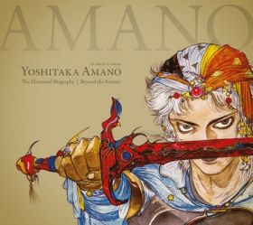 Yoshitaka Amano The Illustrated Biography-Beyond the Fantasy