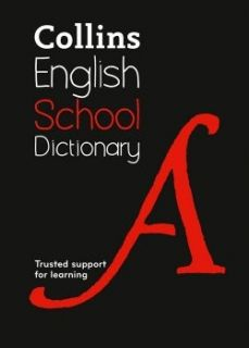 English School Dictionary