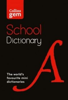 Gem English School Dictionary