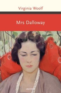 Mrs Dalloway D
