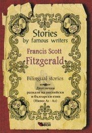 Stories by famous writers Fr.Sc.Fitzgerald bilingual